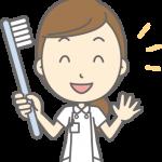 虫歯にならないための歯の知識 – 歯の磨き方や歯磨き剤の選び方など