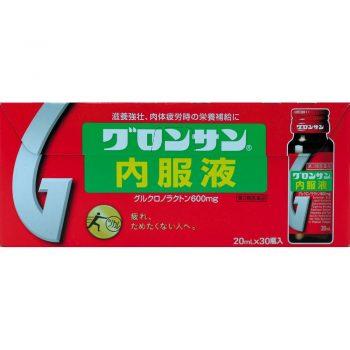 グロンサン内服液