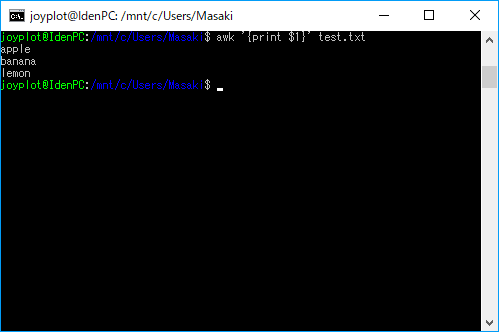 Bash on Ubuntu on Windows で awk を実行