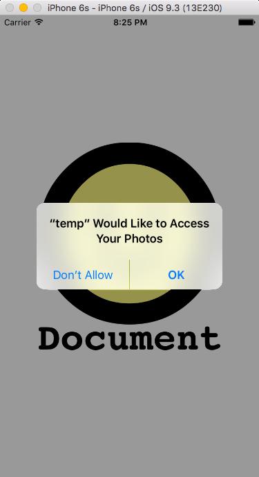 アプリのフォトアクセス確認ダイアログ