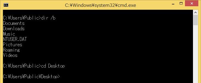 Windowsでcdでカレントディレクトリを変更