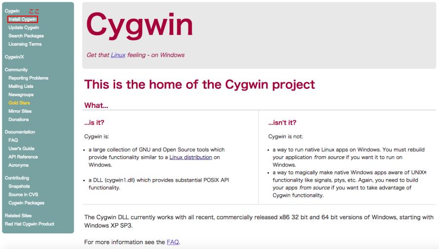 Cygwin公式サイト