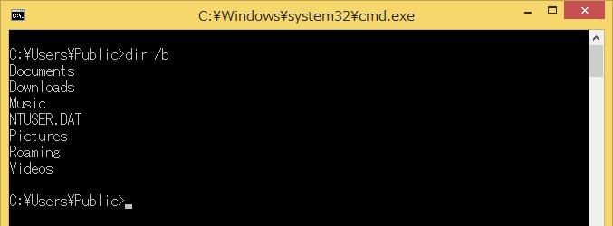 Windowsでカレントディレクトリ表示
