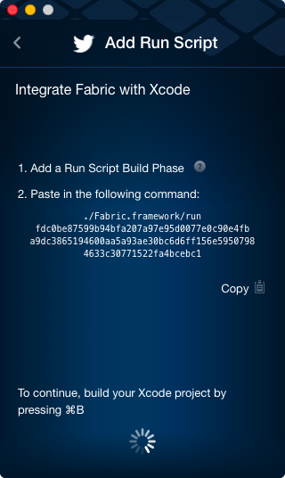 FabricをXcodeに連携するための手順