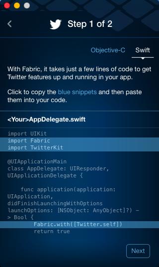 連携のためのコードを追加