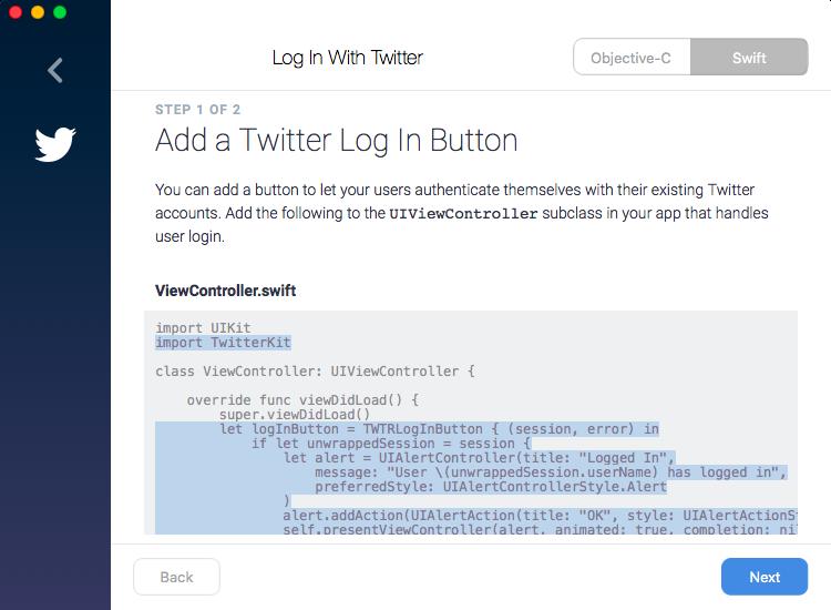 Twitter Login サンプルコード