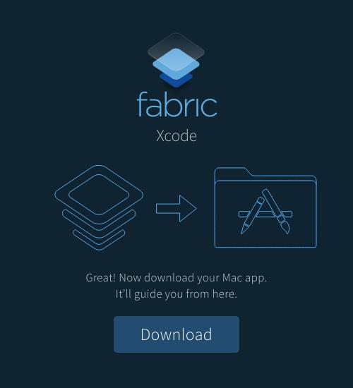 Fabricアプリのインストール