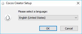 インストール時の言語選択