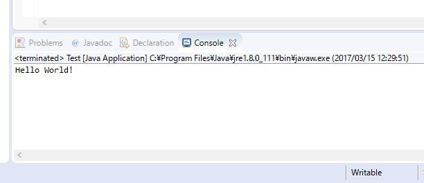 Javaプログラムの実行結果