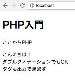 PHPとHTMLの共存ページ