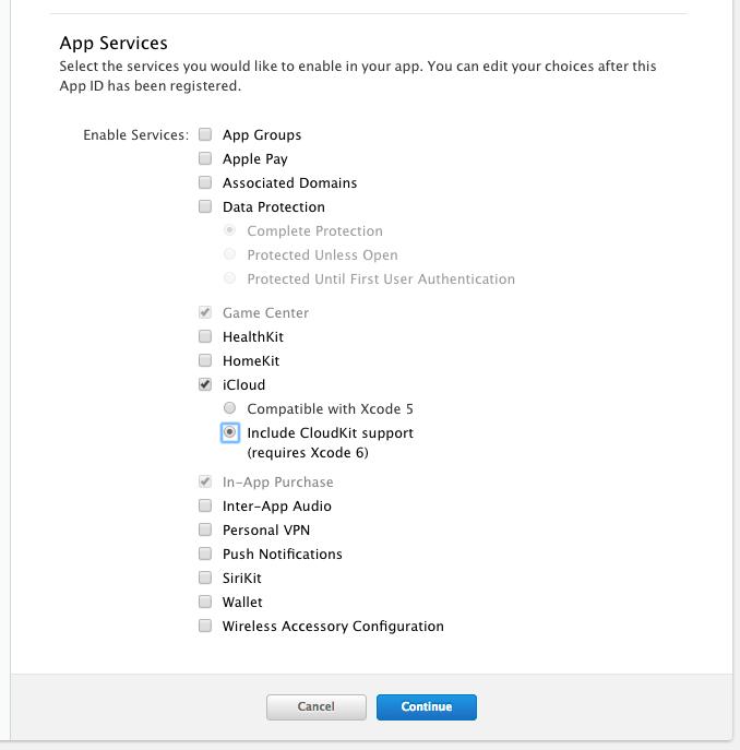App Services で iCloud を有効化する例