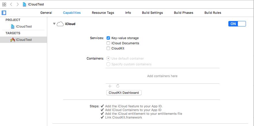 アプリの Capabilities で iCloud を有効化