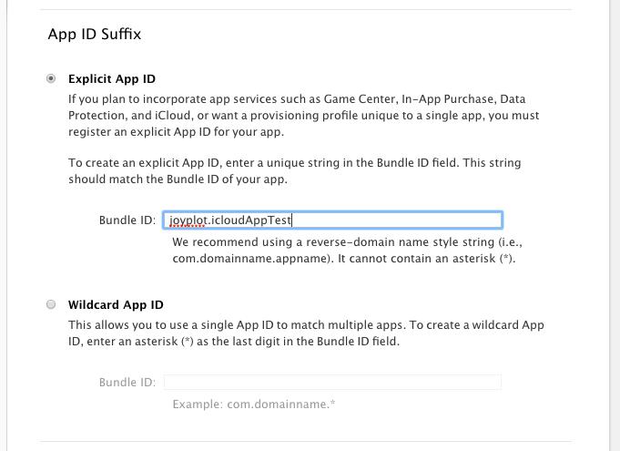 App ID のタイプと Bundle ID