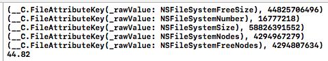 保存後のattributesOfFileSystemの中身と空き容量