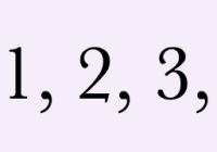 数列のアイコン