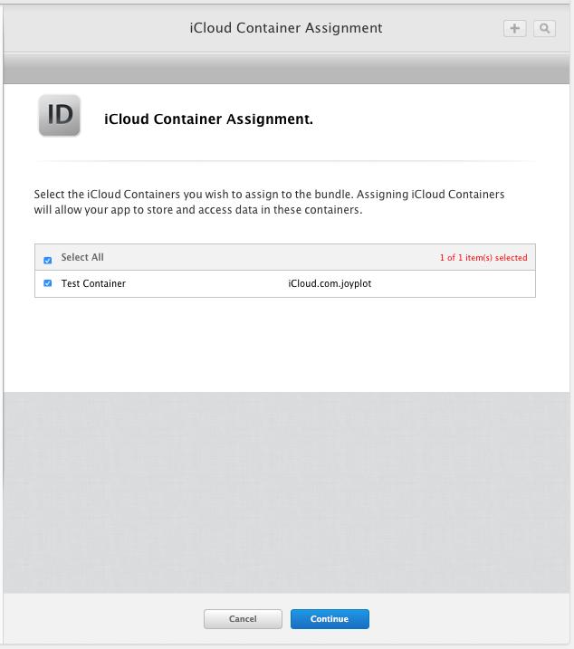 登録できる iCloud Container 一覧