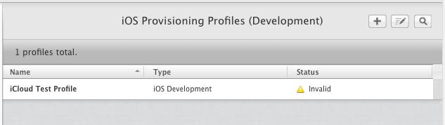 無効となった Provisioning Profile