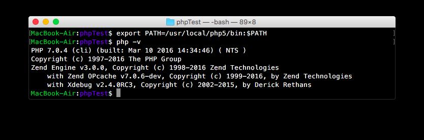 ターミナル内で最新版PHPを使う