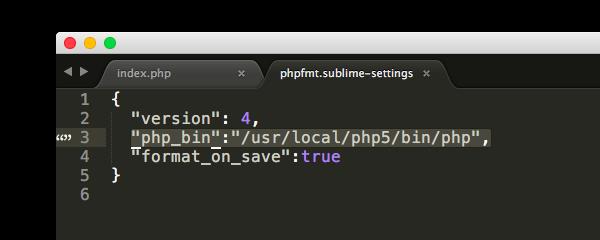 phpfmtで使うPHPファイルのパス指定