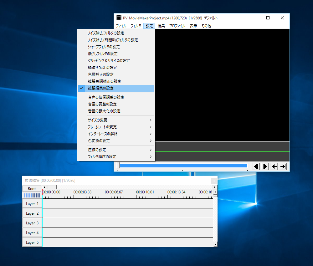 AviUtlで拡張編集を有効化する方法