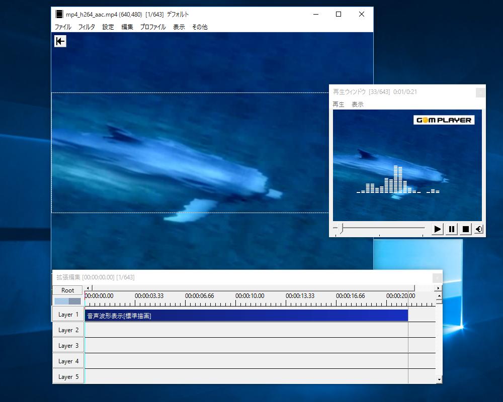 動画に音声波形が表示されているかチェック