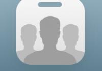 iTunes Connect ユーザーと役割のアイコン