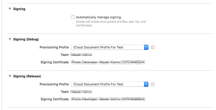 作り直した Provisioning Profile をアプリに設定