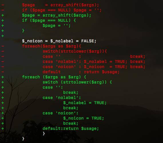 git diff でコミット間のファイルの変更箇所を表示