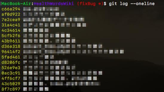 オプション oneline 付きの git log