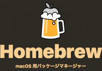 Homebrewのアイコン