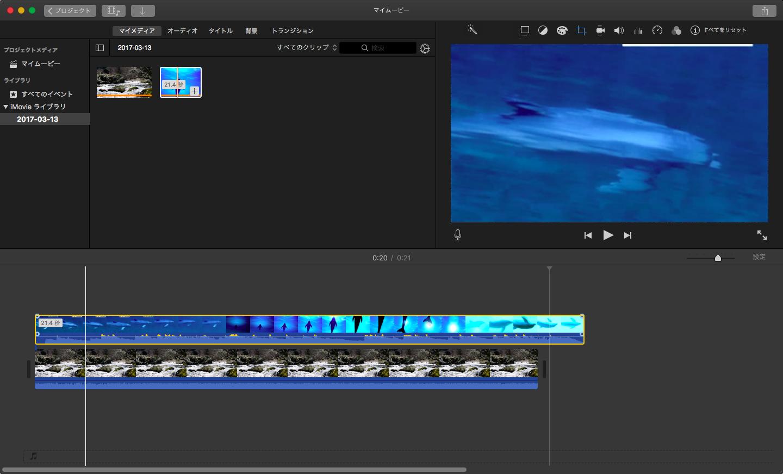 2つの動画を同時に再生する状態