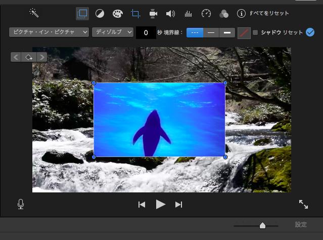 動画の中で表示する動画の位置を変更