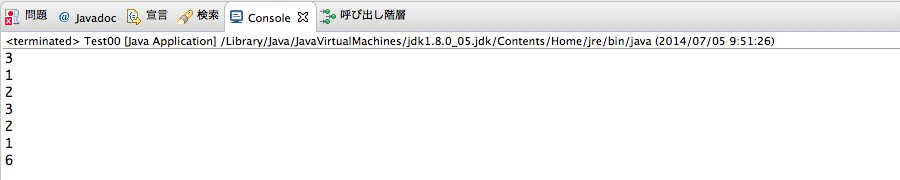 Javaの様々な計算の結果