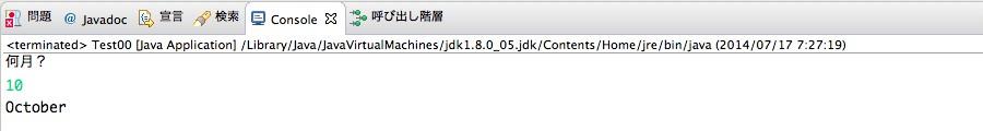 配列を使って簡潔にしたプログラムの実行例