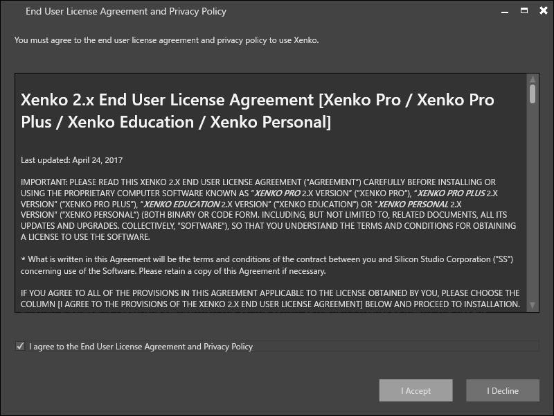 Xenkoの利用規約2