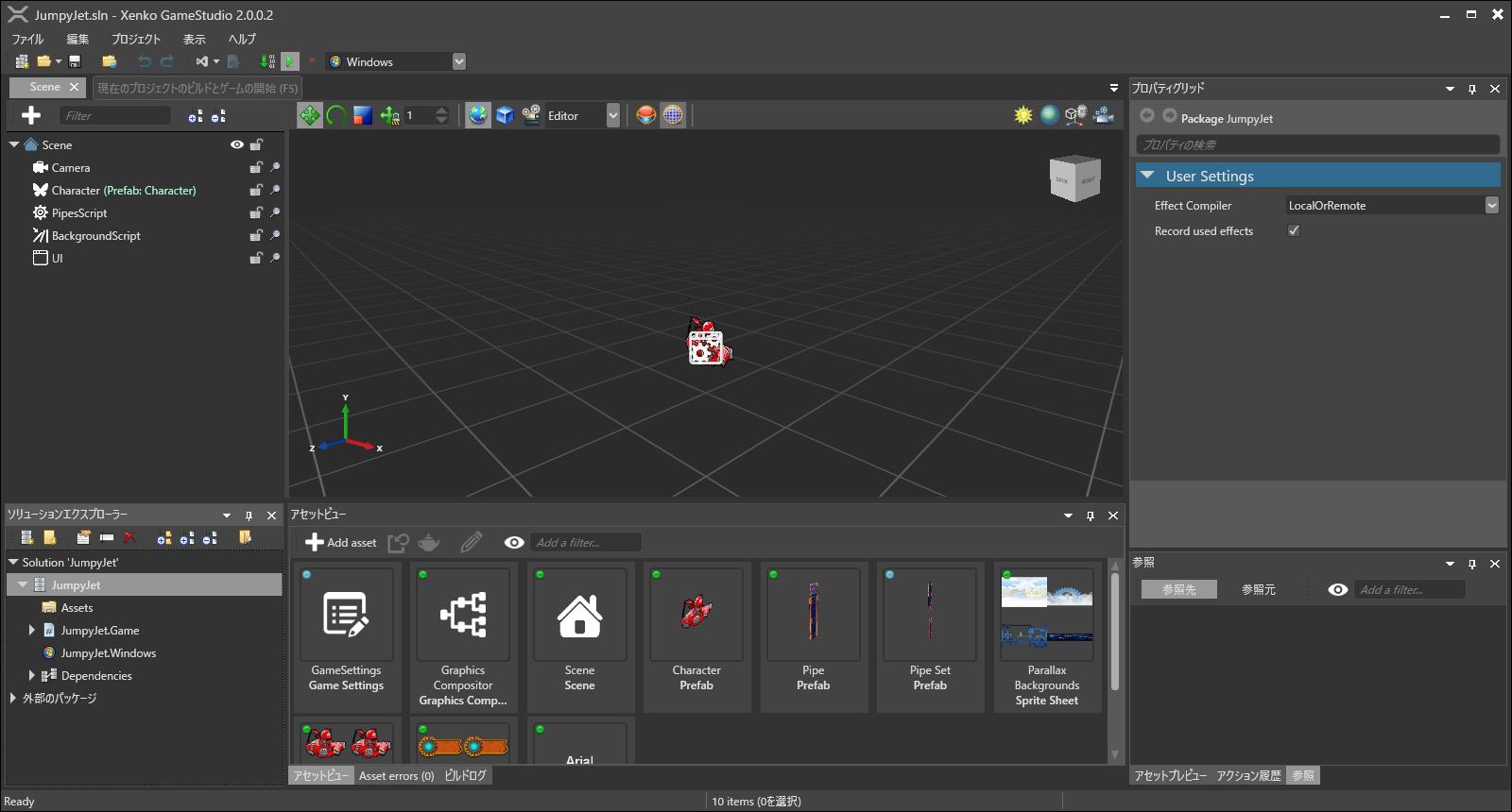 Xenkoのプロジェクト画面