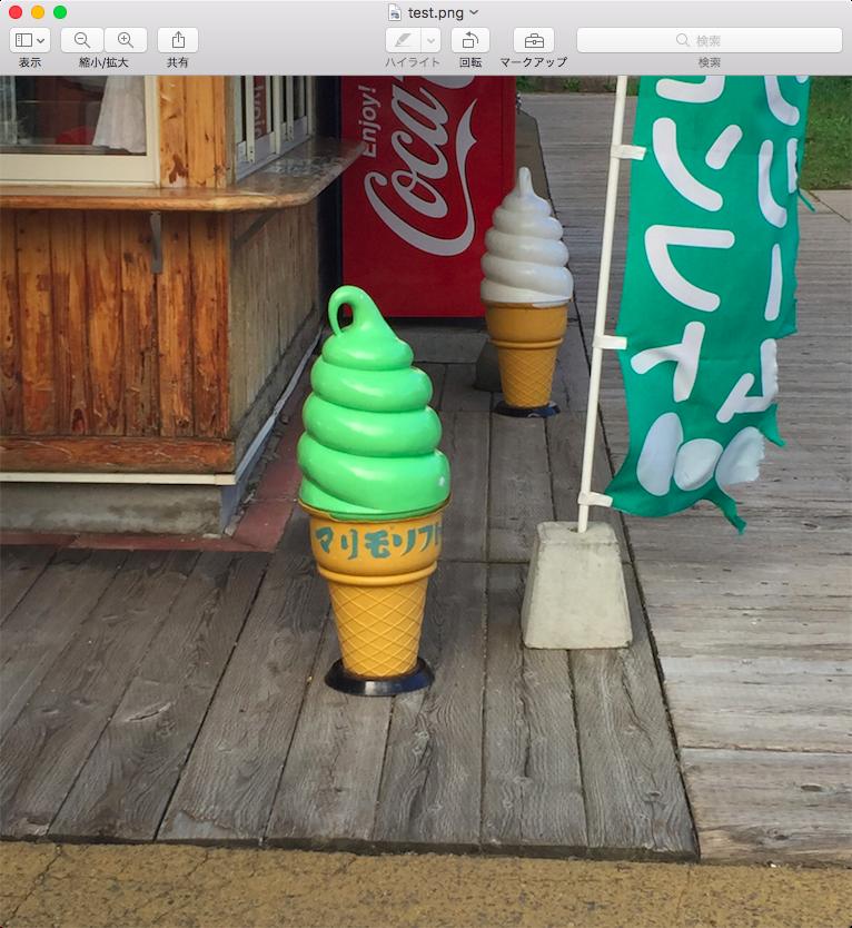 プレビュー.appで画像を開いた例