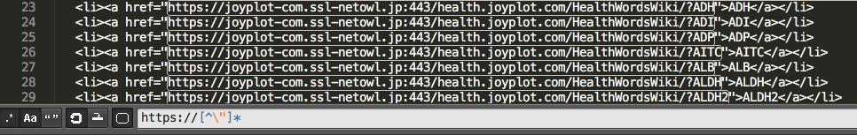 httpから始まるURLだけを抽出する正規表現の例