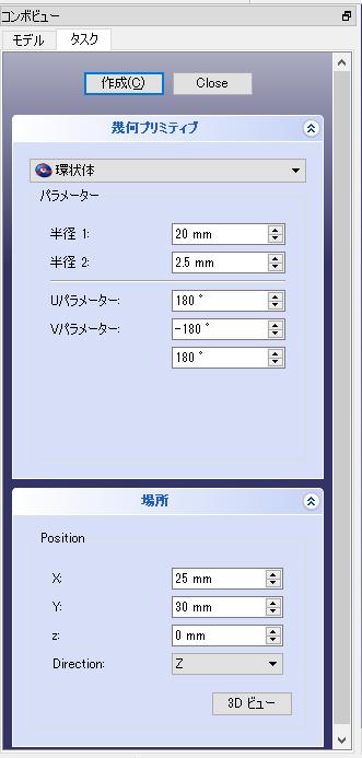 取っ手部分の3Dモデルの情報