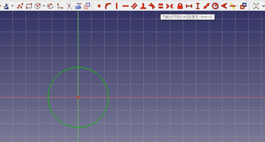 選択状態の円の半径を設定