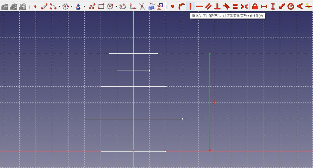 スケッチ上の直線に垂直拘束を設定