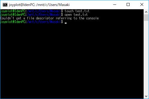 bash/WSLでopenコマンドのエラー