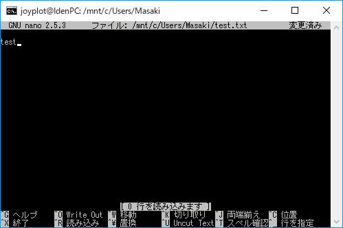 bash/WSLのvimでテキストを編集