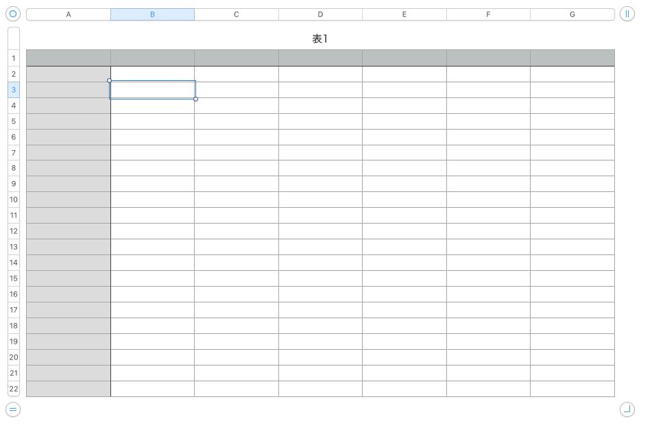 Numbersで自動的に作成された空の表