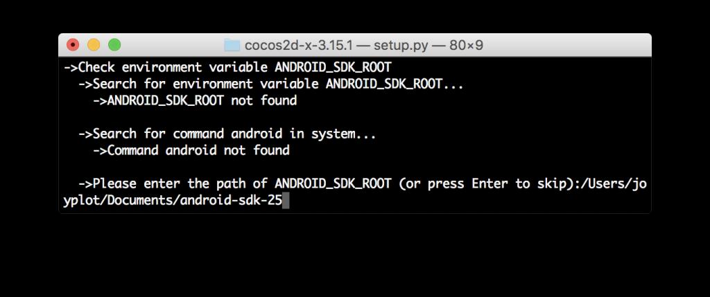 ANDROID_SDK_ROOTのパスを設定