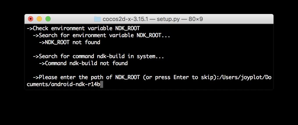 NDK_ROOTのパスを設定