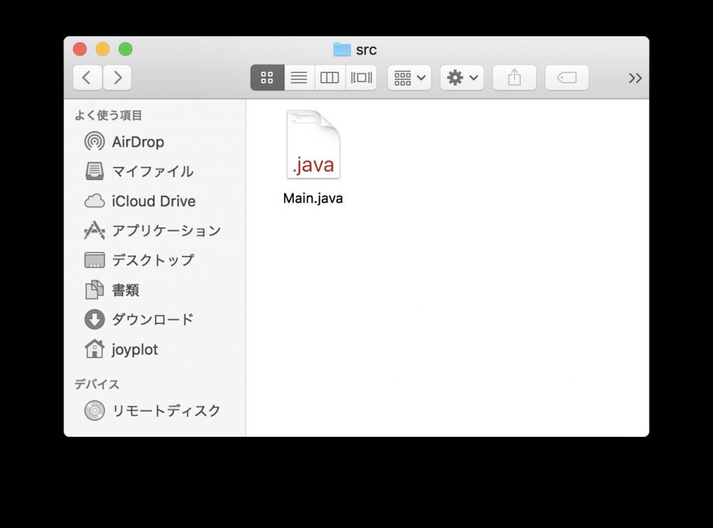 Javaのソースコードを保存