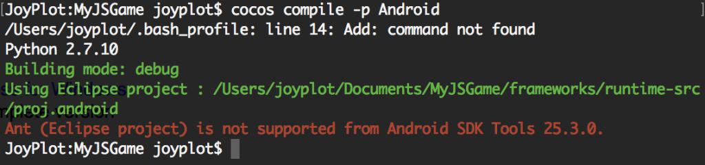 最新版の Android SDK では Cocos2d-x でAPKをビルドできない