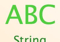 文字列(String)