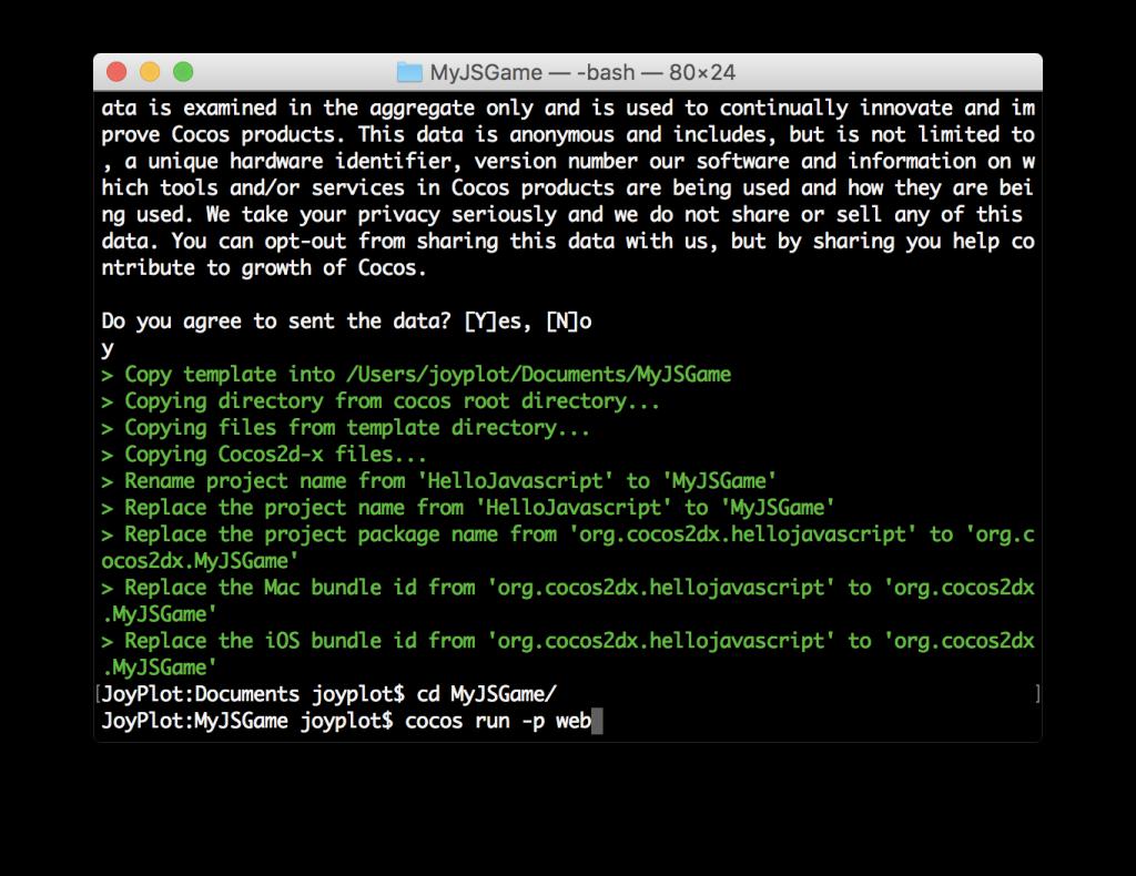 Cocos2d-xのプロジェクトの作成および実行のコマンド